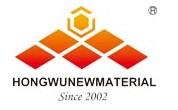 Hongwu International Group Ltd.