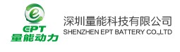 Shenzhen EPT Battery Co., Ltd.