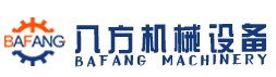 Jining Bafang Mining Machinery Co., Ltd.