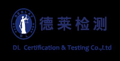 DL Certification & Testing Co., Ltd.