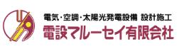 Maruhsei Co., Ltd