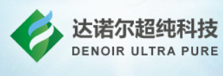 Denoir Ultra Pure Inc.