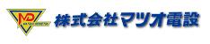 Matsuo Denshi Co., Ltd