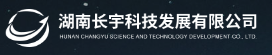 Hunan Changyu Science and Technology Development  Co., Ltd.