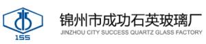 Jinzhou Succeeds Quartz Glass Factory