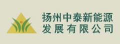 Yangzhou Zhongtai New Enery Development Co., Ltd.