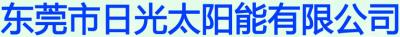 Dongguan Taiyo Solar Energy Co., Ltd.