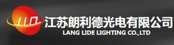 Langlide Lighting Co., Ltd.