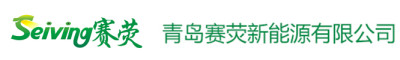 Qingdao Saiying New Energy Co., Ltd.