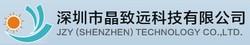 JZY (ShenZhen) Technology Co., Ltd.