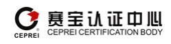Guangzhou CEPA Certification Center Services Limited