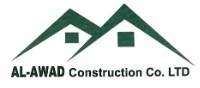 Hamad Fahad Al Awad Company