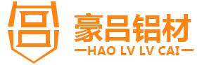 Haolv Aluminum Co., Ltd.