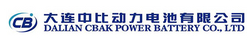 Dalian CBAK Power Battery Co., Ltd.