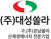 Daesung Solar Co., Ltd.
