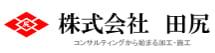 Tajiri Co., Ltd
