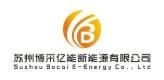 Suzhou Bocai E-energy Co., Ltd.