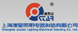 Shanghai Austar Lighting Electrical Industry Co., Ltd.