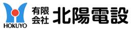 Hokuyou Densetsu Co.,Ltd