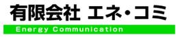 Energy Communication
