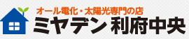 Shoji Denki Co., Ltd