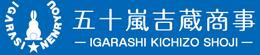 Igarashi Kichizo Shoji Co., Ltd