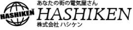 株式会社ハシケン