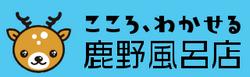 Shikano-furoten Co., Ltd.