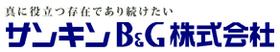 サンキンB&G株式会社