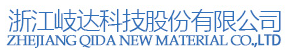 Zhejiang Qida New Material Co., Ltd.