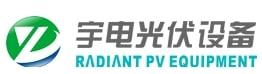 Qinhuangdao Yudian Automation Equipment Co., Ltd. (Radiant Automation Equipment)