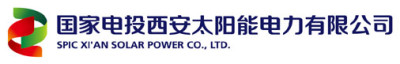 SPIC Xi'an Solar Power Co., Ltd.