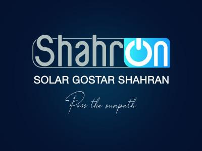 Solar Gostar Shahran