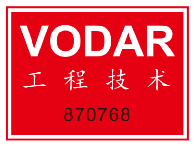 Tianjin Vodar Engineering Co., Ltd.
