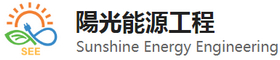 Sunshine Energy Engineering Co. Ltd.