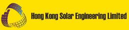 Hong Kong Solar Engineering Ltd.