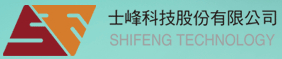 Shifeng Technology Co., Ltd.