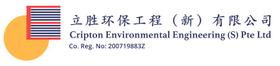 Cripton Environmental Engineering Pte. Ltd.