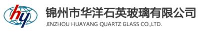 Jinzhou Huayang Quartz Glass Co., Ltd.