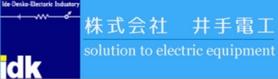 Ide Electric Co., Ltd.