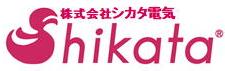 Shikata Denki Co., Ltd.