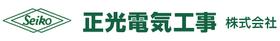 Seikoec Denki Co., Ltd.