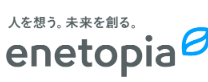Tottori Gas Group