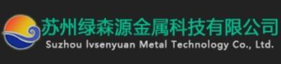 Suzhou Ivsenyuan Metal Technology Co.,Ltd