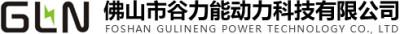 Foshan Gulineng Power Technology Co., Ltd.