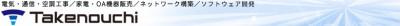 Takenouchi Denki Co., Ltd.
