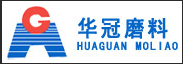 Shandong Province Boxing County Huaguang Grinding Materials and Grinding Tool Co., Ltd.