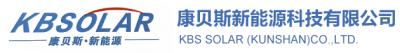 KBS Solar (Kunshan) Co., Ltd