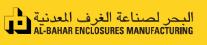 Al-Bahar Metal Enclosures & Cabinets Manufacturing LLC