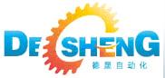 Wuxi Desheng Automatic Machine Co, Ltd